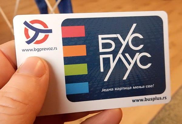 Serbian public transit pass